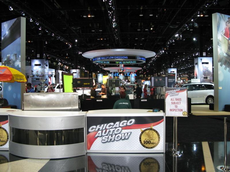 chicago-auto-show-2008-159.JPG