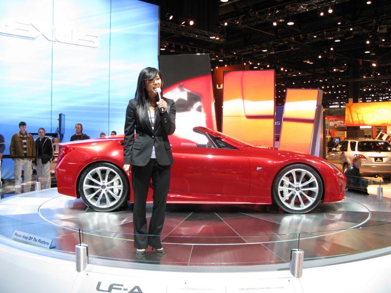 chicago-auto-show-2008-310.JPG