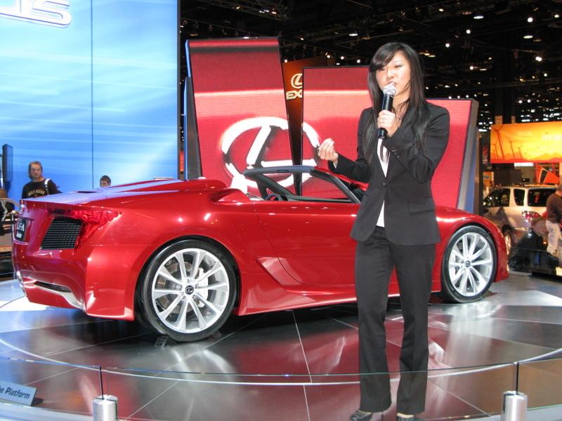 chicago-auto-show-2008-311.JPG